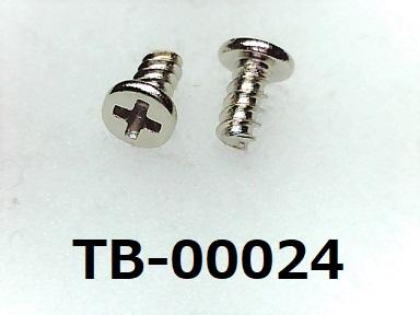 <p>材質:鉄<br>焼き:有 <br>サイズ:1.4×3<br>頭部の溝:プラス<br>表面処理:銅下ニッケル</p><p><br></p>