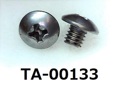 <p>材質:鉄<br>焼き:無&nbsp;<br>サイズ:太さ4ミリ × 長さ4ミリ<br>頭部の溝:プラス</p><p>頭径8ミリ 頭高2.2ミリ<br>表面処理:生地</p><p><br></p>
