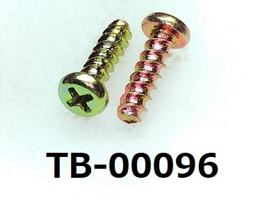 <p>材質:鉄<br>焼き:有 <br>サイズ:1.7×6<br>頭部の溝:プラス<br>表面処理:クロメート</p><p>**メッキに色のバラつきがあります。</p><p><br></p>
