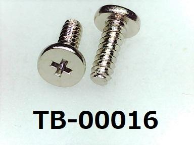 <p>材質:鉄<br>焼き:有 <br>サイズ:1.7×5<br>頭部の溝:プラス<br>表面処理:銅下ニッケル</p><p><br></p>