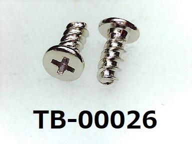 <p>材質:鉄<br>焼き:有 <br>サイズ:1.7×4<br>頭部の溝:プラス<br>表面処理:銅下ニッケル</p><p><br></p>