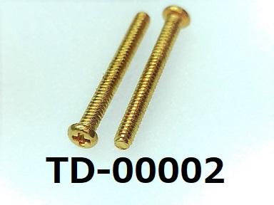 材質:真鍮<br>焼き:無 <br>サイズ:太さ1.2ミリ × 長さ10ミリ   ノジロック付<br>頭部の溝:プラス<br>表面処理:生地<br>