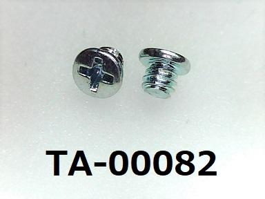 <p>材質:鉄<br>焼き:有 <br>サイズ:太さ2ミリ × 長さ1.7ミリ<br>頭部の溝:プラス<br>表面処理:三価ユニクロ</p><p><br></p><p><br></p>