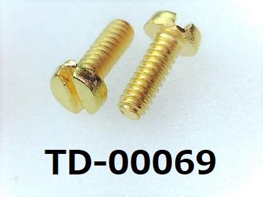 材質:真鍮<br>焼き:無 <br>サイズ:太さ1.4ミリ × 長さ4ミリ  <br>頭部の溝:マイナス<br>表面処理:キリンス
