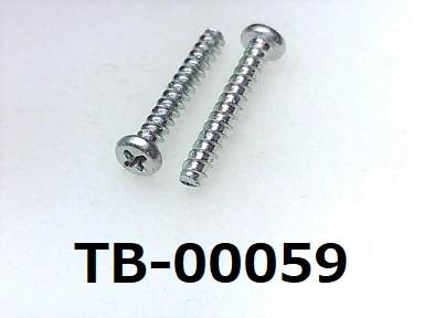 <p>材質:鉄<br>焼き:有 <br>サイズ:1.7×11<br>頭部の溝:プラス<br>表面処理:三価ホワイト</p><p><br></p>