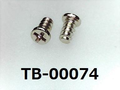 <p>材質:鉄<br>焼き:有 <br>サイズ:1.7×3<br>頭部の溝:プラス<br>表面処理:ニッケル</p><p><br></p>