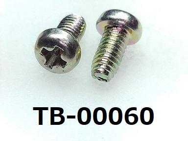<p>材質:鉄<br>焼き:有 <br>サイズ:2.6×5<br>頭部の溝:プラス<br>表面処理:三価白</p><p><br></p>