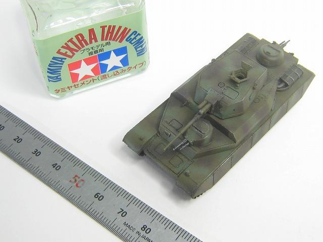 履帯や多重砲塔も詳しく再現しています