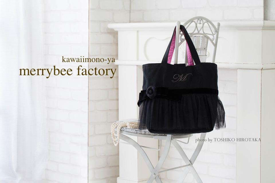 merrybee factory