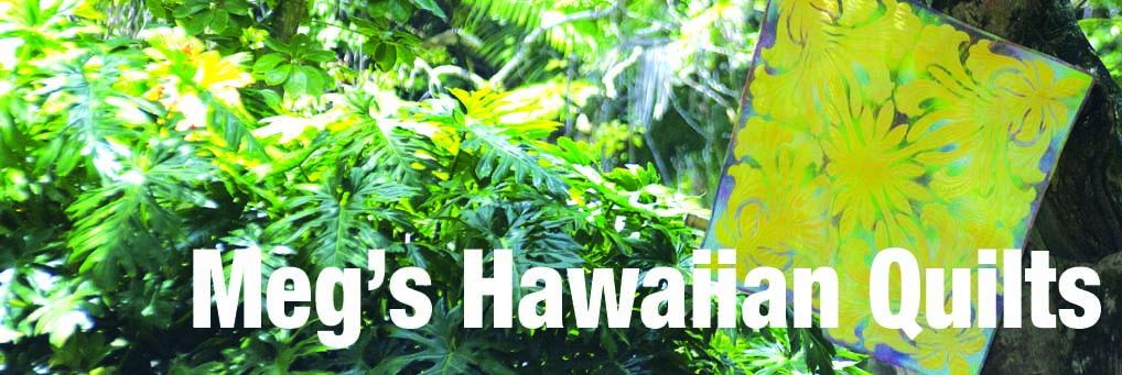 Meg's Hawaiian Quilt