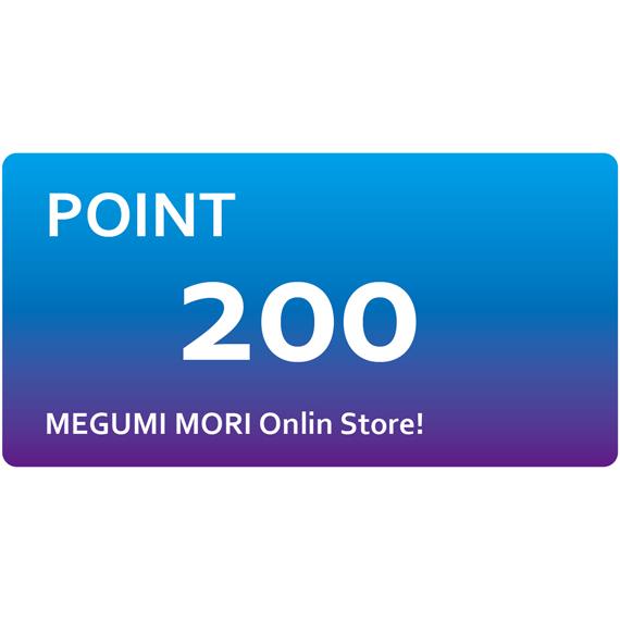 POINT CARD 200