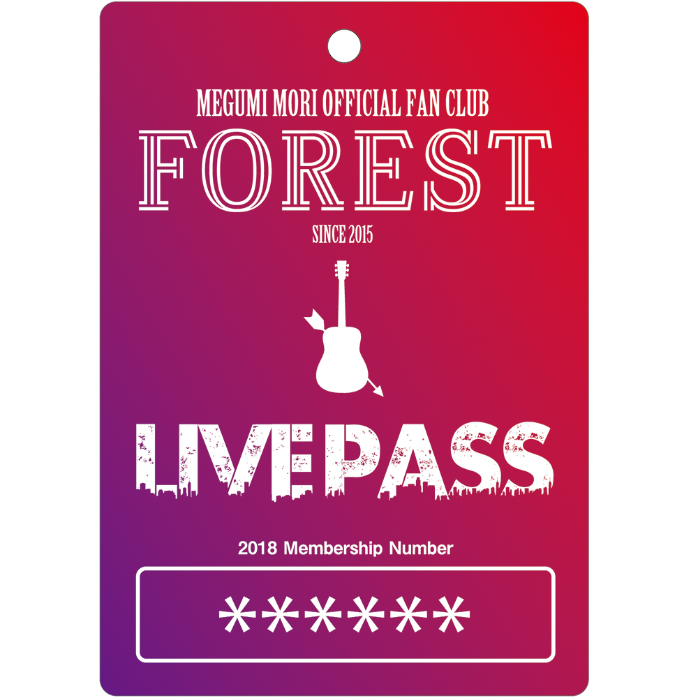 FOREST会員専用LIVE PASS