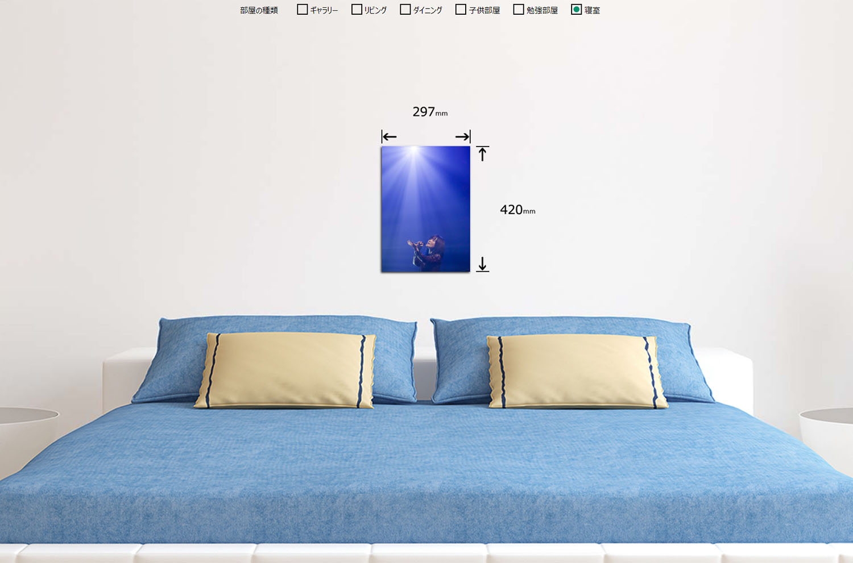 ※部屋に飾ったイメージ