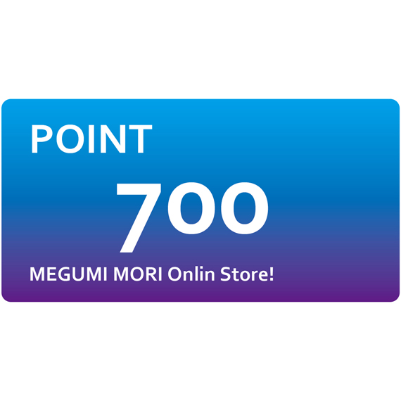 POINT CARD 700