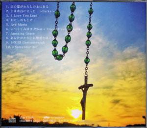 CD「Gifts 賜物 -TAMAMONO-」裏面