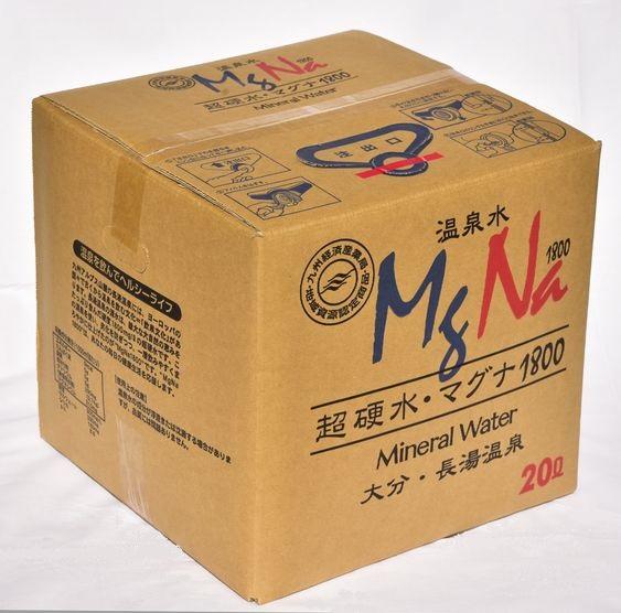 マグナ1800-20L 送料無料(北海道沖縄離島を除く)