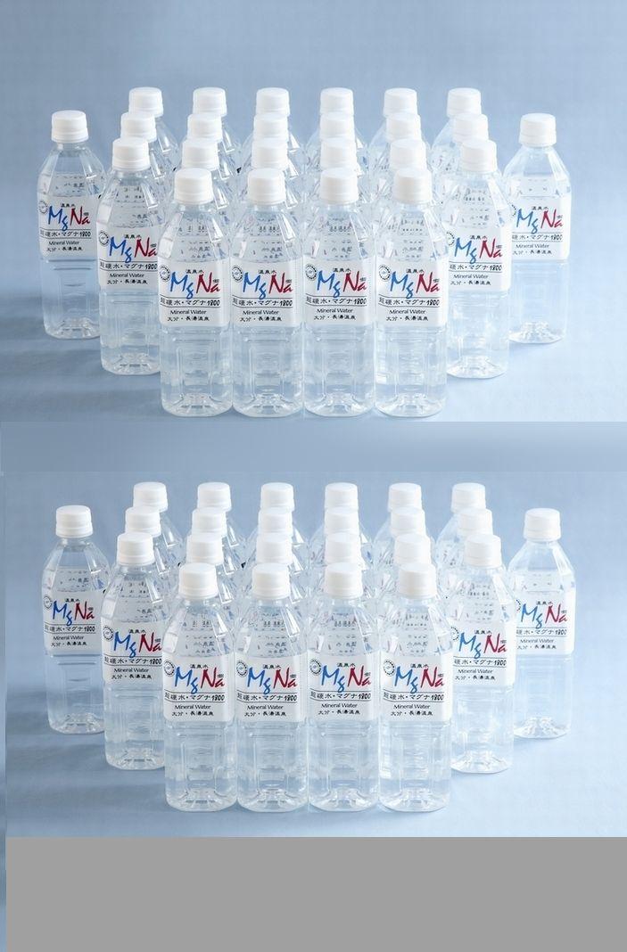 硬水マグナ1800-500ml 2ケースパック(48本)送料無料