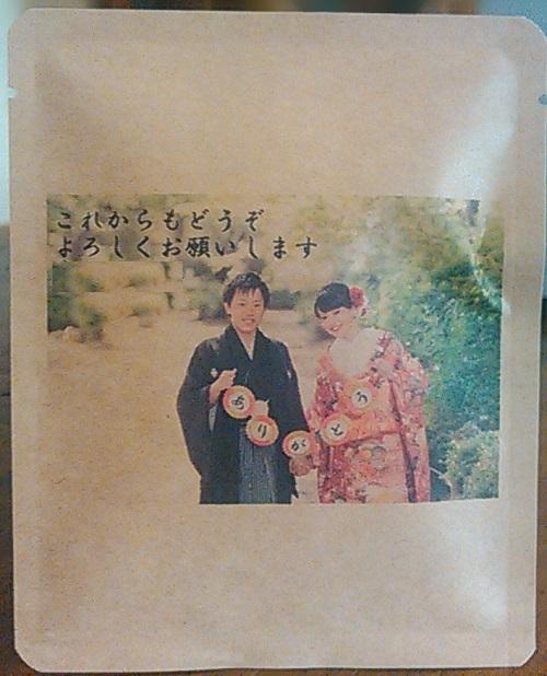結婚式プチギフト(お客様のデザイン例2)