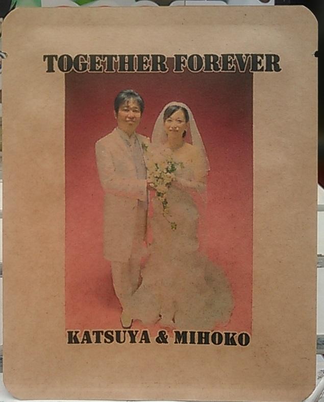 結婚式プチギフト(文字入れサービス例)