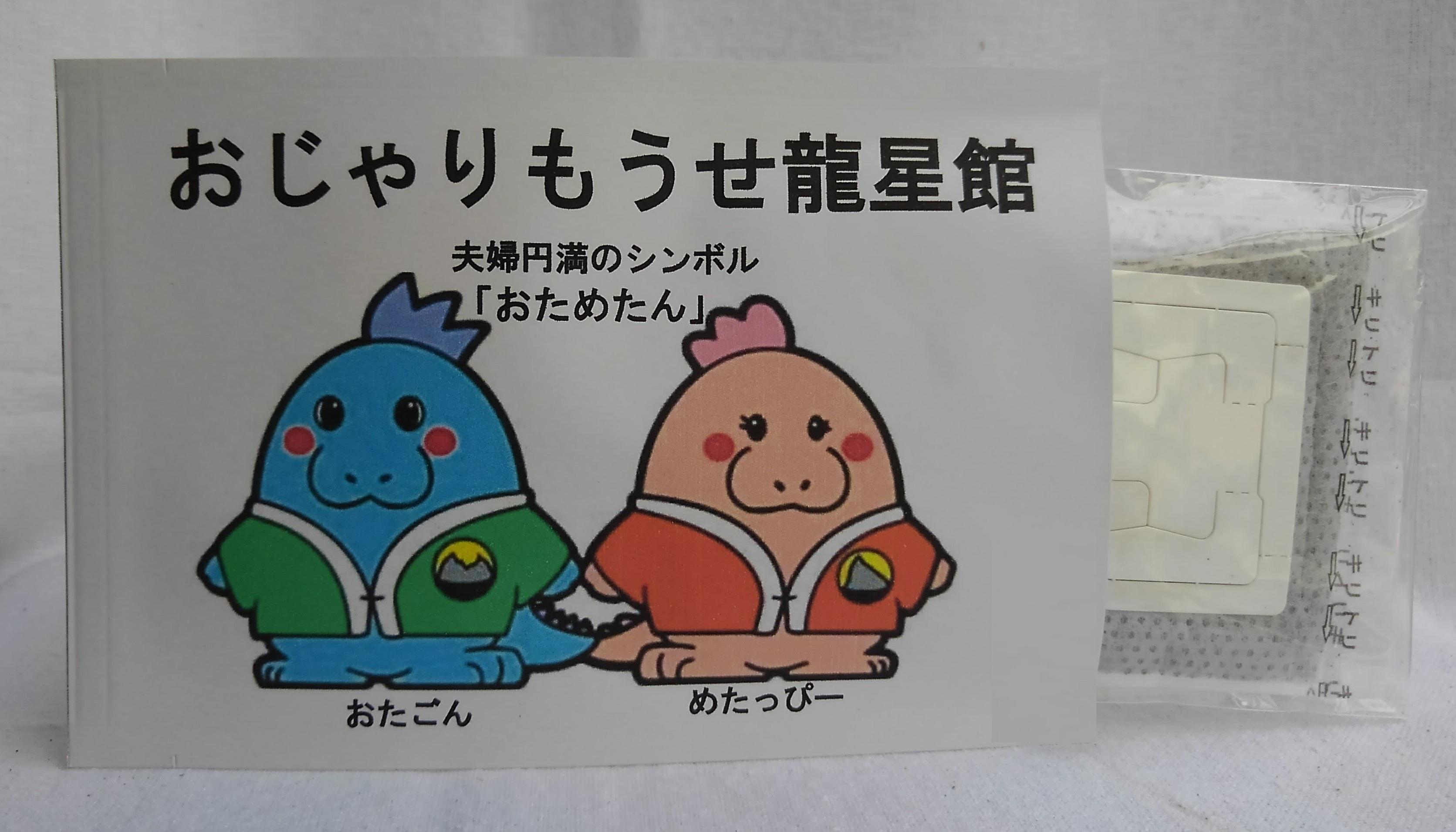 観光ポストカード(お客様のデザイン例2)