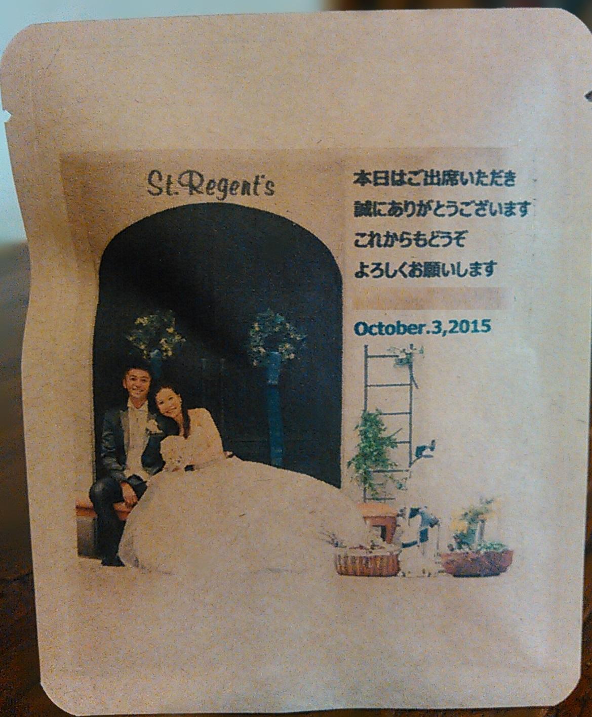 結婚式プチギフト(お客様のデザイン例1)