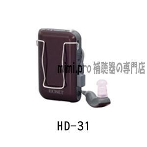 集音マイクを本体側とイヤホン側に搭載し、使用環境に応じて切り替えが可能なポケット型デジタル補聴器