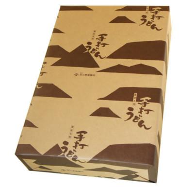 屋島や瀬戸内の島々をデザインした包装紙でお包みします