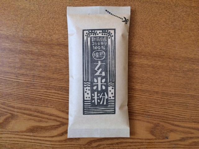 みのる米で作った焙煎玄米粉 200g