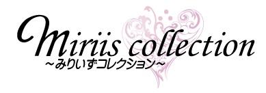 miriis collectionネットショップ