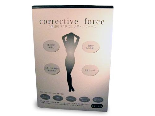 エクササイズ専用DVD