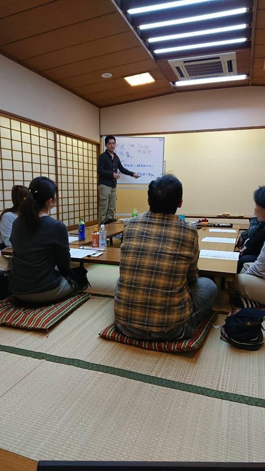 5/27(日)北海道札幌開催☆古神道WS 諸願成就編1