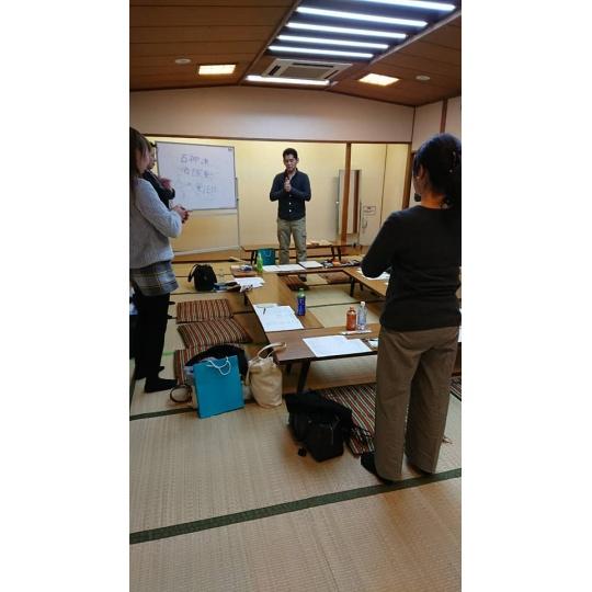 4/1(日)陰陽道WS☆陰陽師の知恵2☆呪詛・怨恨解除編