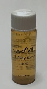 薬用アビエルPLボディローション(医薬部外品)携帯用 10ml