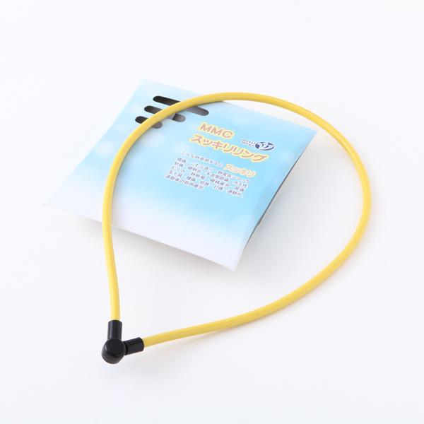 健康ネックレス 首用塩化ビニール製 脱着器付 黄色