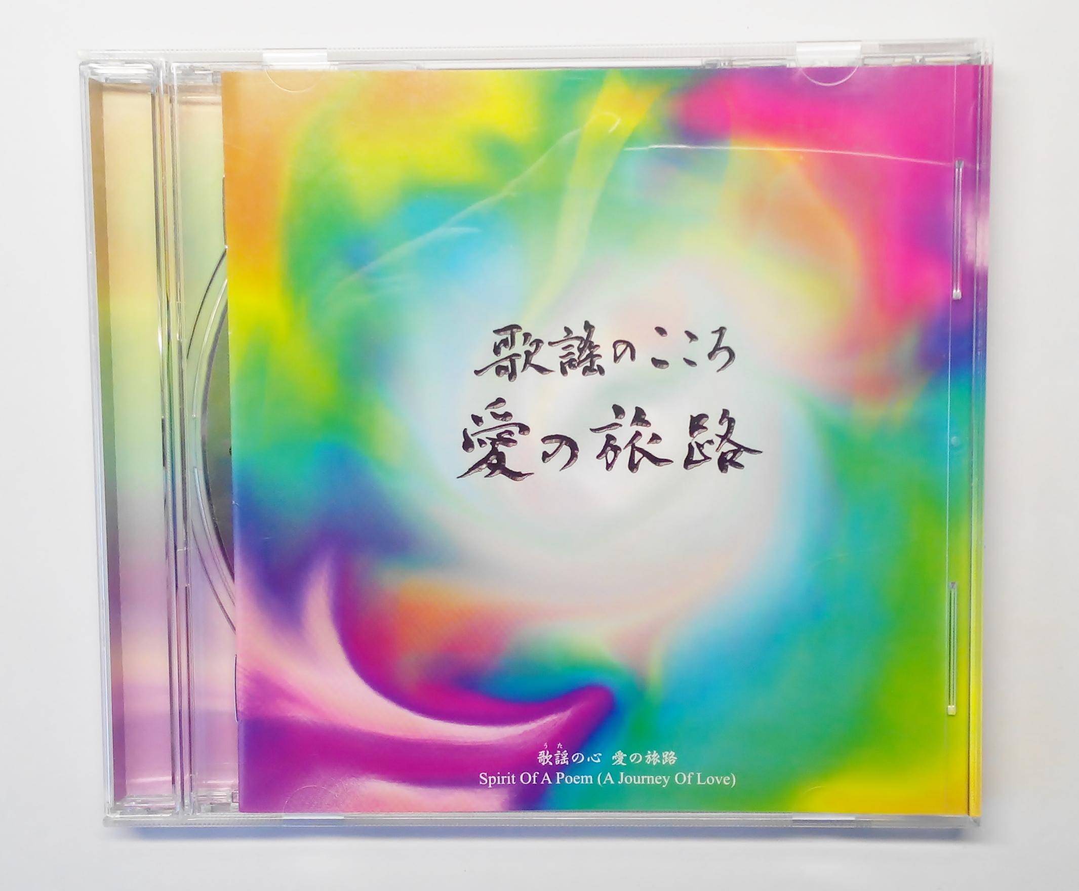 音の自然食CD