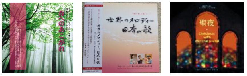 純正律音楽 【世界のメロディー、日本の歌】 CD新発売