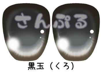 """<div style=""""font-size: 13.3333330154419px;""""><font face=""""Arial, Verdana"""" size=""""2""""><font style=""""font-size: 10pt;"""">手作りのレジンアイ</font><font size=""""2""""><font size=""""2"""">です。</font></font></font></div><div style=""""font-size: 10pt;""""><font face=""""Arial, Verdana"""" size=""""2"""">24mmのアイが使用できるドールにお使いいただけます。</font></div><div style=""""font-size: 10pt;""""><span style=""""font-size: small;"""">※24mmのアイは、22mmのアイより大きい画像を使用して作成しています。</span></div><div style=""""font-size: 10pt;""""><font face=""""Arial, Verdana"""" size=""""2""""><br></font></div><div style=""""font-size: 10pt;""""><font face=""""Arial, Verdana"""" size=""""2"""">手作りの為、細かい気泡や埃が混入しているものや、</font></div><div style=""""font-size: 10pt;""""><font face=""""Arial, Verdana"""" size=""""2"""">プリントがセンターから多少ずれているもの、</font></div><div style=""""font-size: 10pt;""""><font face=""""Arial, Verdana"""" size=""""2"""">また、大きさや厚さなど若干の個体差があります。</font></div><div style=""""font-size: 10pt;""""><br></div><div style=""""font-size: 10pt;""""><font face=""""Arial, Verdana"""" size=""""2"""">裏面のフチは未処理ですので、鋭利な箇所がある場合があります。</font></div><div style=""""font-size: 10pt;""""><font face=""""Arial, Verdana"""" size=""""2"""">怪我をしないようお気をつけください。</font></div><div style=""""font-size: 10pt;""""><font face=""""Arial, Verdana"""" size=""""2""""><br></font></div><div style=""""font-size: 10pt;""""><font face=""""Arial, Verdana"""" size=""""2"""">グラスアイと違い、レジン製の特性で経年とともに黄変してしまいます。</font></div><div style=""""font-size: 10pt;""""><font face=""""Arial, Verdana"""" size=""""2"""">保管の際は紫外線(太陽光や蛍光灯など)を避けてください。</font></div><div style=""""font-size: 10pt;""""><font face=""""Arial, Verdana"""" size=""""2"""">ある程度の消耗品であることをご理解の上ご使用ください。</font></div><div style=""""font-size: 10pt;""""><font face=""""Arial, Verdana"""" size=""""2""""><br></font></div><div style=""""font-size: 10pt;""""><font face=""""Arial, Verdana"""" size=""""2"""">取り付けの際はグルー(ホットボンド)よりも、</font></div><div style=""""font-size: 10pt;""""><font face=""""Arial, Verdana"""" size=""""2"""">不硬化粘土(プリットひっつき虫やドールアイ固定用パテなど)を</font></div><div style=""""font-size: 10pt;""""><font face=""""Arial, Verdana"""" size=""""2"""">おすすめいたします。</font></div>"""