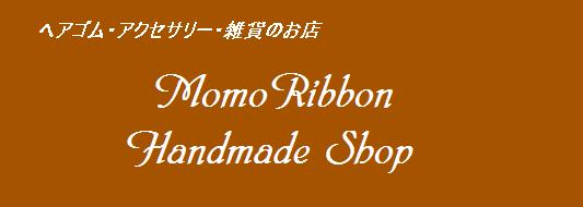 momoribbon handmade shop
