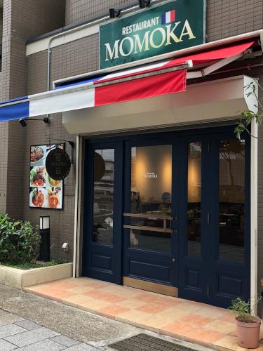 神戸のフランス料理レストラン「MOMOKA」