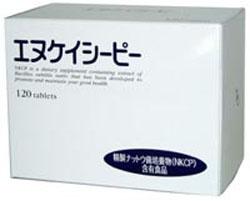 """ナットウ菌を培養精製した栄養補助食品!<br />ナットウ菌のにおいの成分・ビタミンK2を除いた、タブレット。<br /><br />●納豆の粘性はありません。<br />●納豆特有のにおいが気になりません。<br />●ビタミンK2の摂取が気になる方も安心。<br /><br />血液さらさらで病なし"""""""