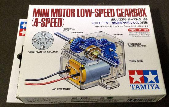 タミヤ製モーター付きのお得なセットです。