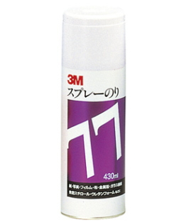 メーカー定価2200円(税抜)