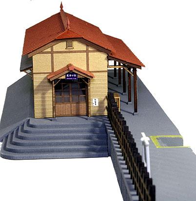 駅舎を含めた組立て見本