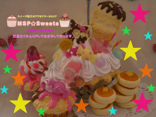 MSP☆SWEETS