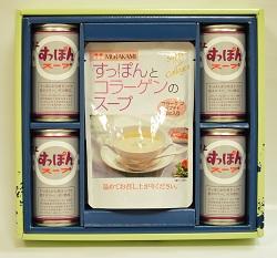 ◆すっぽんとコラーゲンのスープ×2袋、すっぽんスープ180g×4缶、化粧箱入り<br>&nbsp;4,860円(商品代)+800円(送料)=5,660円(送料込合計金額)