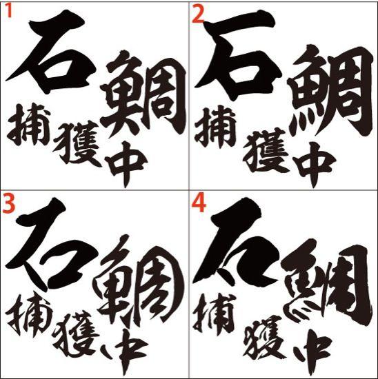 全8種のうち2つ選択2マークを選択し、ご清算時に必ず備考に記入してください。1マークのサイズ横:約95mm縦:約95mm