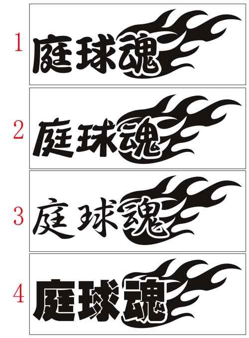 全8種のうち2つ選択2マークを選択し、ご清算時に必ず備考に記入してください。サイズ横:約195mm縦:約65mm