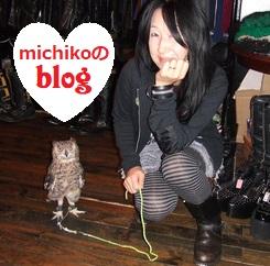 CHERRYBOMBミチコのブログ