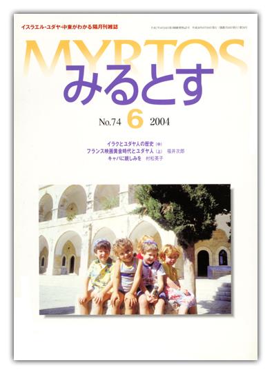 2004年06月 【074】 号