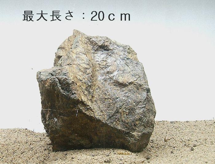 60cm~の親石に成ります。<br /><br />親石に最適一品<br /><br />九州産の希少な石です。<br />今回限りの特別価格の販売です。